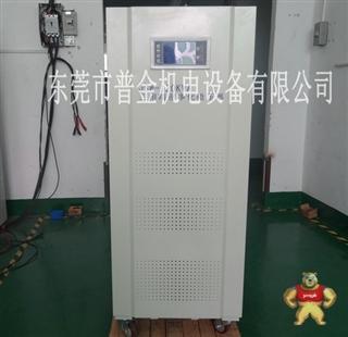 电子式交流稳压器-电子式稳压器-交流稳压器-稳压器生产厂家