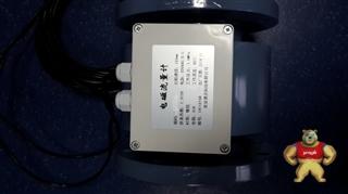 TD-LD-DN20电磁流量计