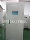 电子式无触点稳压器-电子式稳压器-无触点稳压器-东莞稳压器