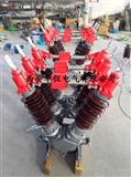 GW5-40.5/630A户外高压隔离开关