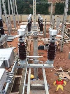 GW4-40.5/630高压隔离开关