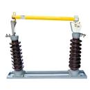 35KV高压跌落式熔断器、风电场所可用