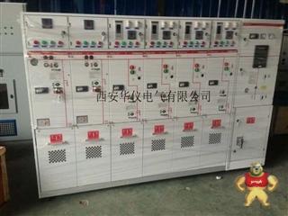 10KV高压充气柜