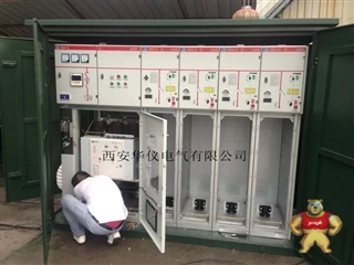 专业生产10KV高压柜环网柜厂家