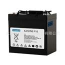 进口阳光胶体蓄电池A412/50 F10阳光蓄电池12V50AH胶体储能电池