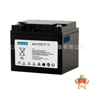 德国阳光蓄电池A412/32F10规格12V32AH储能蓄电池电力通讯直流屏