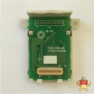 原装正品MITSUBI三菱PLC控制系统FX3U功能扩展板FX3U-CNV-BD假一罚十