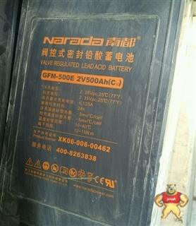 南都蓄电池GFM-500E 正规产品南都蓄电池2V500AH全国包邮