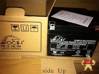 理士蓄电池DJW12-24/12V24AH 理士铅酸免维护蓄电池12V24AH 包邮