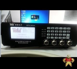 供应BTS-2404A移动电源测试仪10V,15A,支持串口和PS/2 扫描器