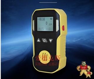 现货 防爆型 手持式气体检测仪 便携式硫化氢探测器 爱德克斯 ADKS-1-H2S 单一气体H2S检测仪 原装正品