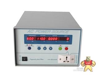 华源HY8001数位可编程变频电源/1KVA变频电源