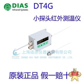 DIAS DT4G 小探头红外测温仪 小探头 玻璃专用型 红外测温仪 200~1800 °C 德国帝艾斯代理