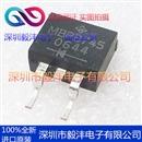 全新进口原装 MBRB745 45V/7.5A 肖特基二极管 品牌:VISHAY 封装:TO-263