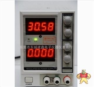 先锋RS1333三路直流稳压电源/可调电源:30V3A