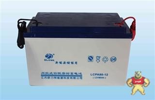 欧力特12V80AH 路灯用 UPS风光系统储能电源密封免维护胶体蓄电池