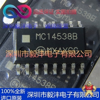 全新进口原装 MC14538BFELG 多频震荡器IC芯片 品牌:ON 封装:SOP-16