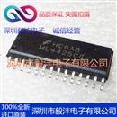 全新进口原装  ML4425CS  内存IC芯片 品牌:FAIRCHILD 封装:SOP-28