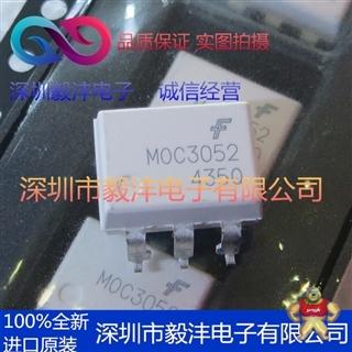 全新进口原装 MOC3052 光耦光电耦合器芯片 品牌:FSC 封装:SOP-8