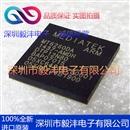 全新进口原装 MT6260DA  手机CPU芯片 基带IC  品牌:MTK  封装:BGA