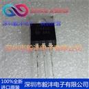 全新进口原装 MUR1660CT 快恢复二极管 品牌:ON 封装:TO-220