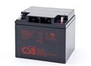 美国CSB蓄电池GP12400/品质保证/原装正品