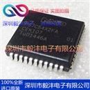 全新进口原装 P87C54X2FA 8位微控制器IC芯片 品牌:NXP 封装:PLCC-44