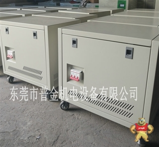 设备变压器-设备专用变压器稳压器-东莞变压器生产厂家