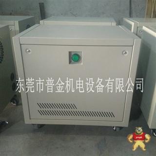 低压隔离变压器-隔离变压器-低压变压器-变压器生产厂家