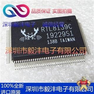 全新进口原装 RTL8139C 网上驱动器IC芯片 品牌:REALTEK  封装:QFP-128