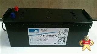 德国阳光蓄电池 阳光蓄电池 德国阳光A412/100A 胶体蓄电池 德国阳光12V100AH蓄电池