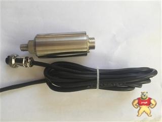 ZHJ-2E振动传感器