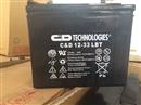 大力神蓄电池MPS12-33 12v33ah上海西恩迪蓄电池厂正品保证