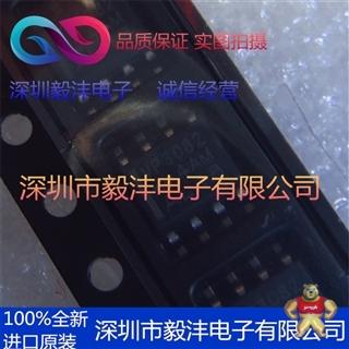全新进口原装  SN65HVD3082EDR 收发器IC芯片 品牌:TI 封装:SOP-8