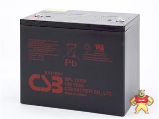 全国特价供应美国CSB蓄电池GPL12750\12V75AH长寿命铅酸蓄电池