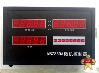 MBZ880A水泥包装机控制器