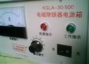 KGLA30/500电磁除铁器控制器.