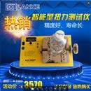 HT200大量程瓶盖扭力测试仪  扭力测试仪 大量程扭力测试仪