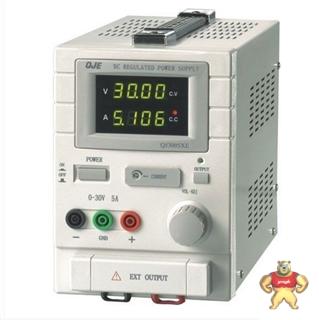 求精QJ3005XE单路直流电源,30V/5A可调电源
