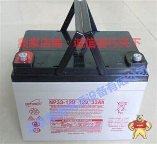 英国霍克蓄电池NP33-12R 霍蓄电池 12V33AH 价格