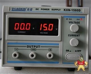 深圳兆信KXN-1560D 大功率直流稳压电源,15V/60A可调电源