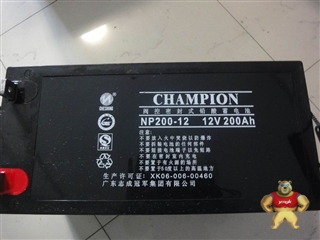 冠军蓄电池NP200-12 12V200Ah-阀控式密封铅酸蓄电池