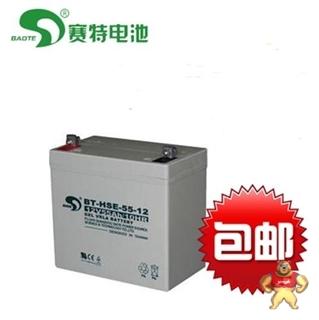 原装赛特免维护12V55AH蓄电池铅酸蓄电池UPS/EPS专用蓄电池直流屏