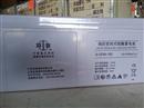 双登蓄电池6-GFM-150 12V150Ah 阀控密封式铅酸蓄电池
