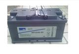 德国阳光蓄电池 德国阳光A412/65G6 德国阳光12V65ah蓄电池 阳光12V65ah蓄电池