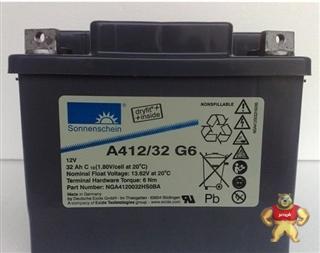 德国阳光蓄电池 德国阳光A412/32G6 阳光A412/32G6 德国阳光12V32ah蓄电池