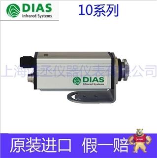 高精度 玻璃专用型 红外测温仪 DT10G  德国DIAS 正品保正 帝艾斯一级代理