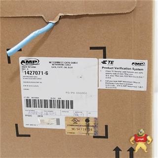 安普AMP1427071-6 网线 安普六类网线 安普千兆非屏蔽网线