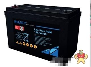 法国路盛蓄电池12LPA100A路盛蓄电池12V100AH价格优惠