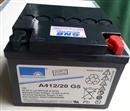 德国阳光蓄电池 德国阳光A412/20 G5蓄电池 阳光A412/20G5 德国阳光12V20ah蓄电池